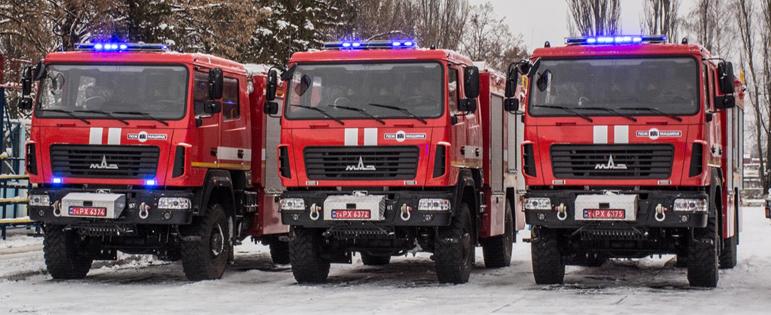 Купить пожарную спецтехнику в Киеве