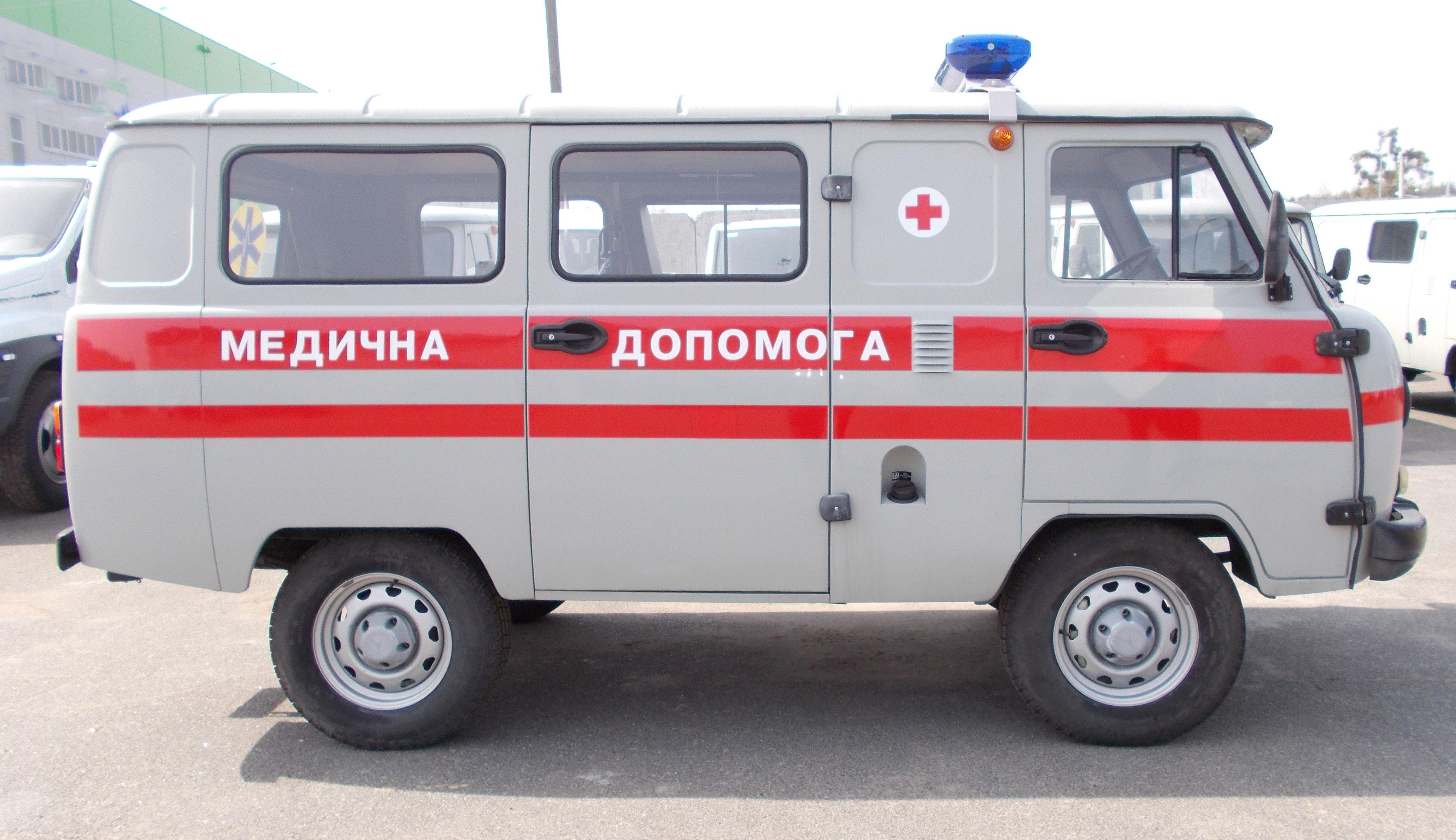 машина скорой медицинской помощи уаз