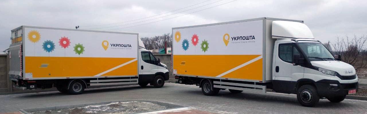 купить грузовой фургон в Киеве