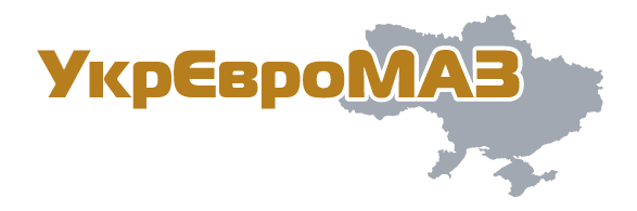 УкрЕвроМАЗ логотип