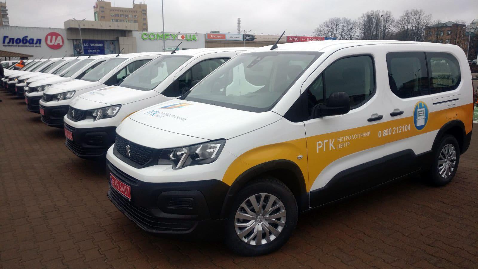 коммерческие автомобили Peugeot и Citroen