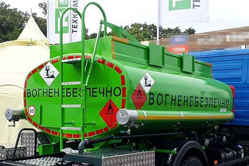 Автоцистерны для нефтепродуктов правила перевозки