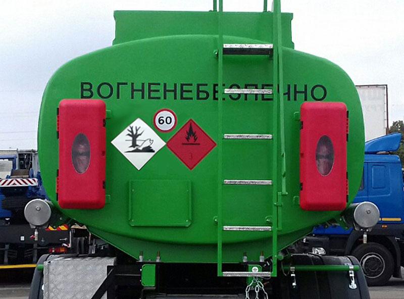 Купить бензовоз в Киеве