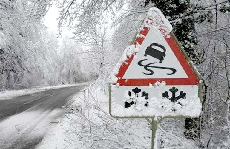 Гололед и снегопады что делать