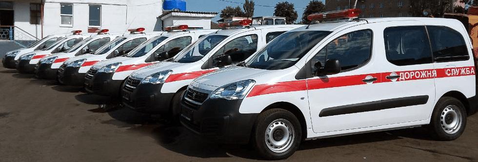 Аварийно-ремонтные автомобили Peugeot