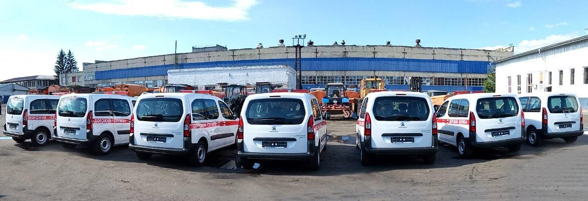 техкомплект поставил автомобили для дорожной службы Харьков