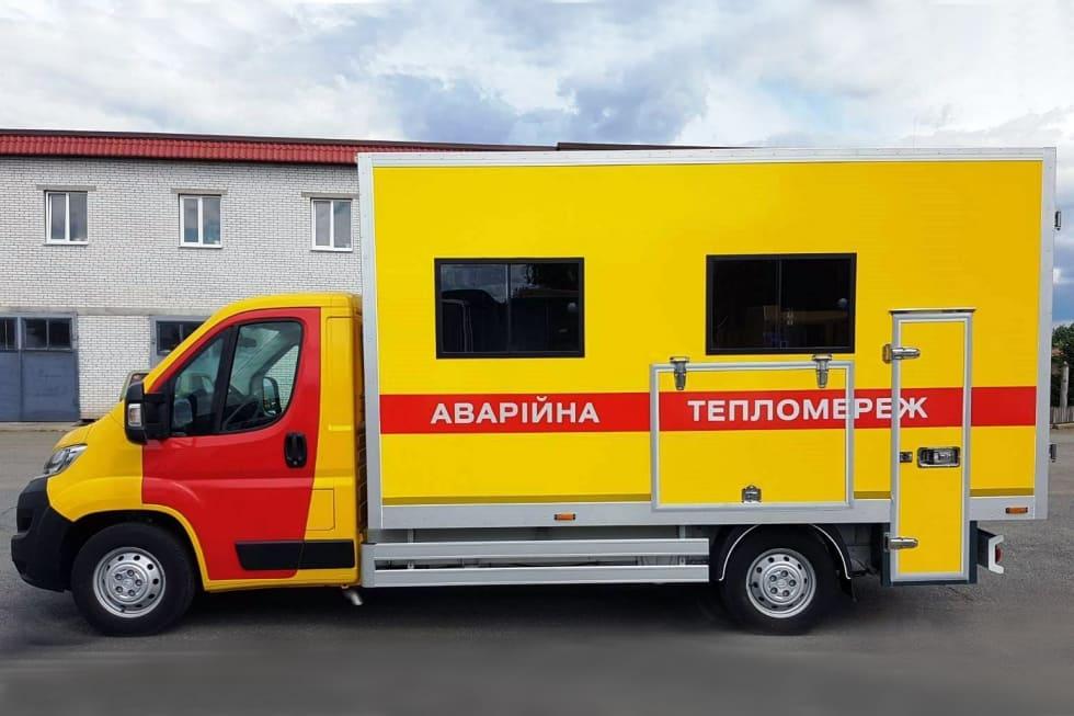 аварийно-спасательные авто Citroen купить