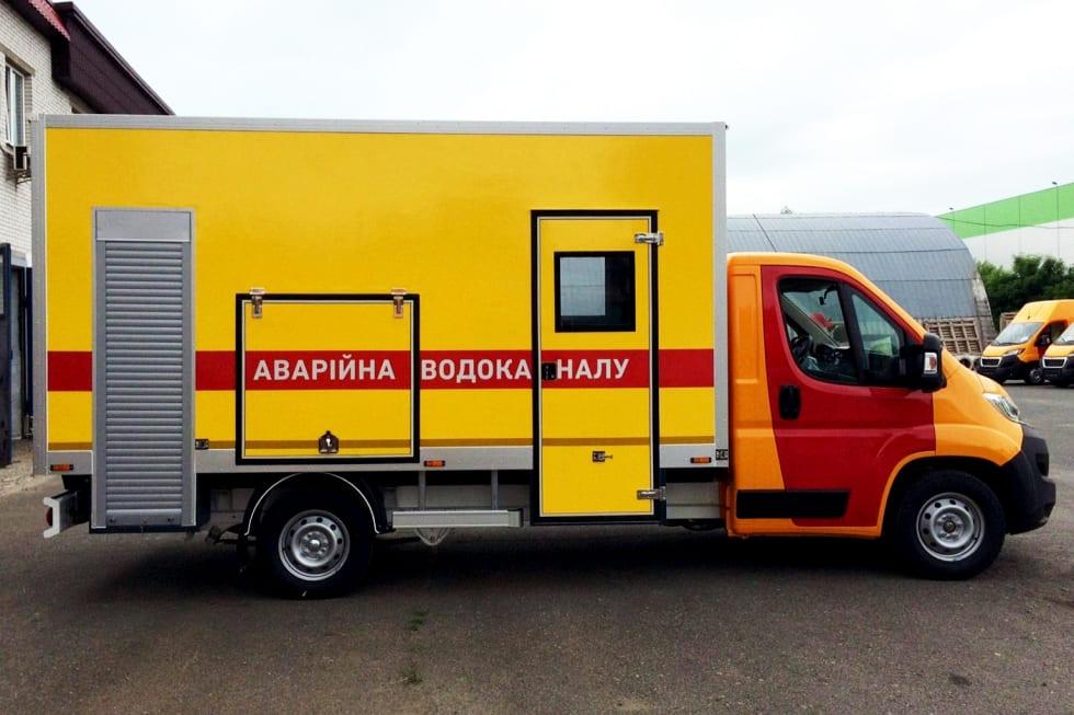 Купить аварийно-спасательные авто Citroen