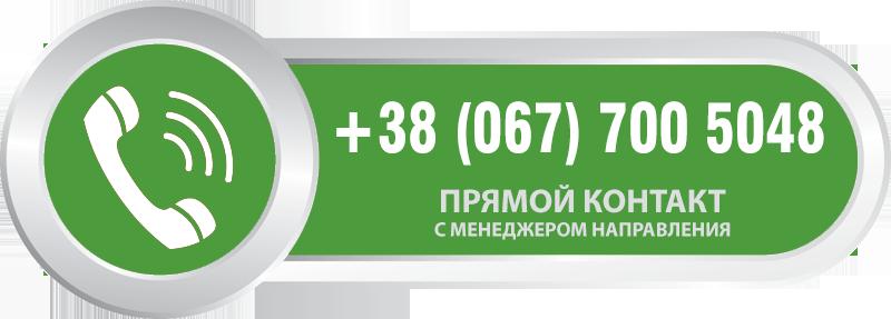 Звоните для консультации - Завод спецтехники Техкомплект