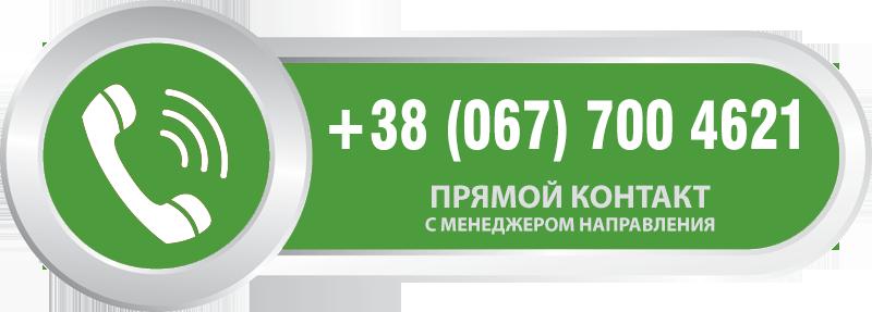 телефон сервис-центра