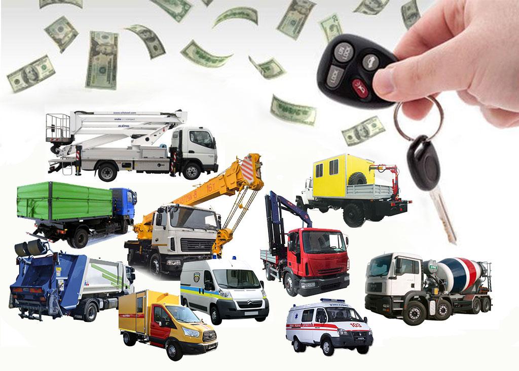 продажа спецтехники кредит лизинг