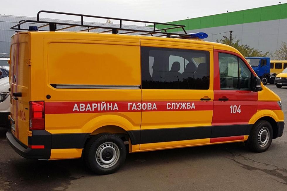 аварийно спасательные машины служба газа