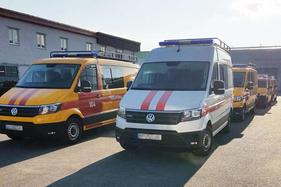 служба газа volkswagen
