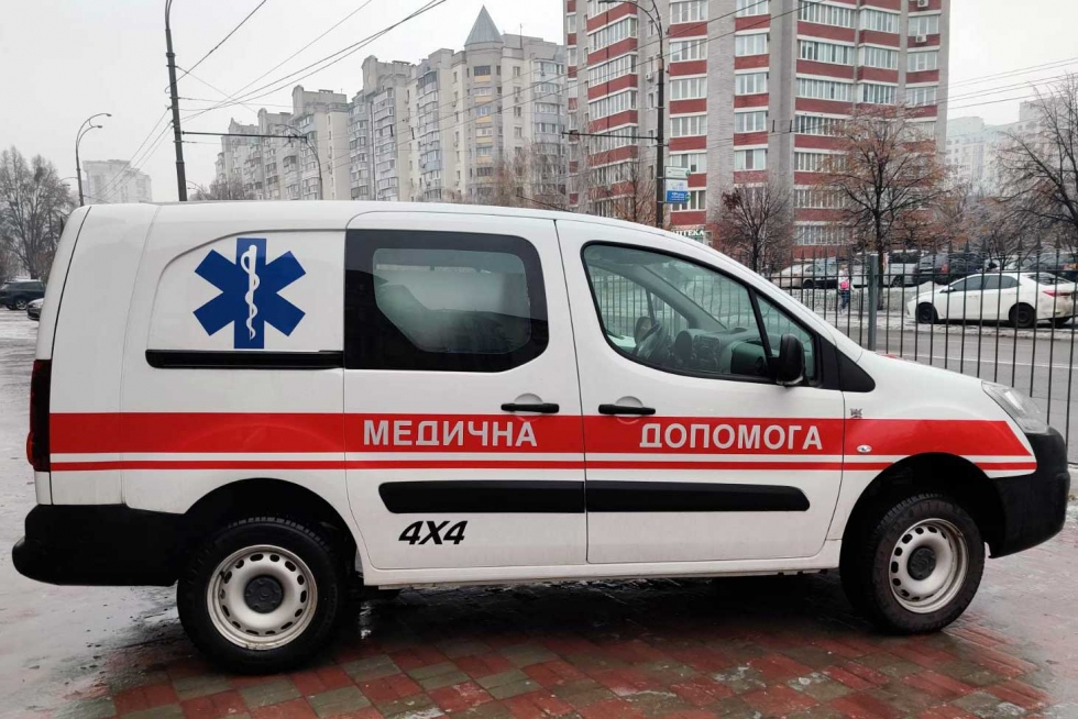 Автомобили «Медична допомога» Ситроен