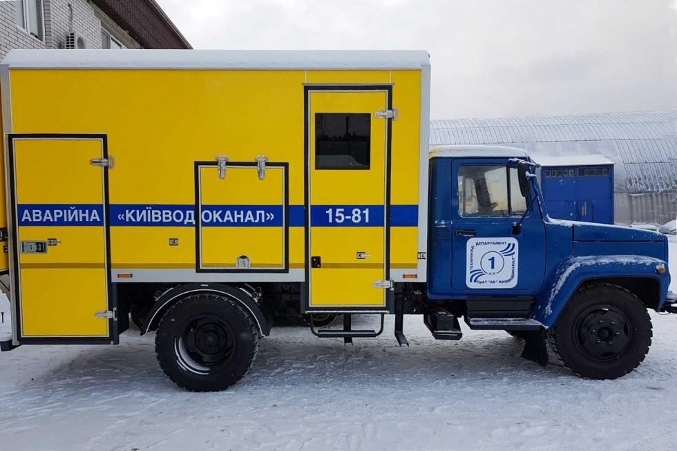 аварийно ремонтный автомобиль киевводоканал