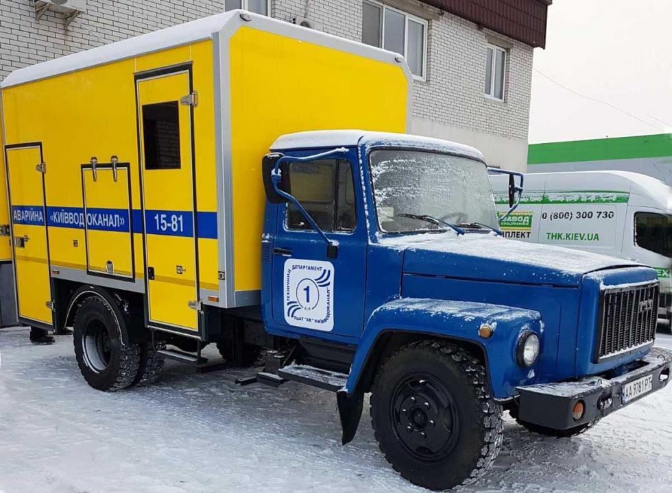 модернизация аврм газ