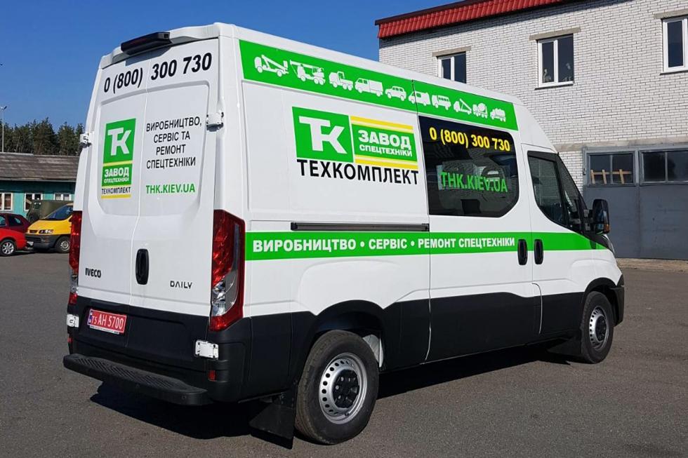 мобильный грузовой сервис