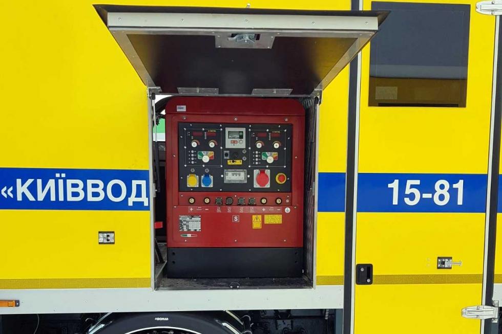 аварийно спасательные машины газ киевводоканал 1581
