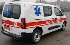 автомобиль скорая помощь купить украина